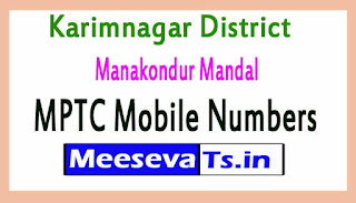 Manakondur Mandal MPTC Mobile Numbers List Karimnagar District in Telangana State
