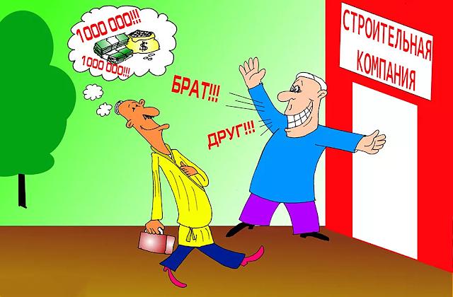 а что вы думаете по поводу гастарбайтеров в России? Высказывайте ваше мнение.
