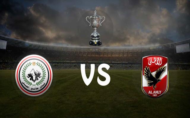 مباراة الأهلي وطلائع الجيش بث مباشر في كأس السوبر المصري