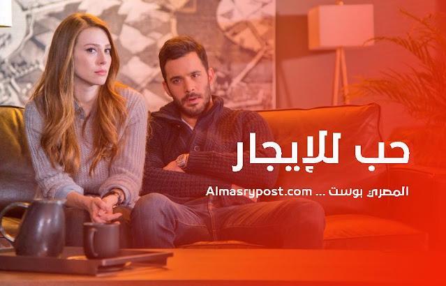 أفضل المسلسلات التركية 2021
