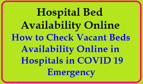 How to Check Vacant Beds Availability Online in Hospitals in COVID 19 Emergency | Hospital Beds  How to Check Vacant Beds Online? Hospital Bed Availability Online: How to Check COVID-19 ICU, Ventilator, Oxygen Beds Availability Online : How to Check Vacant Beds Availability Online in Hospitals in COVID 19 Emergency | Hospital Beds