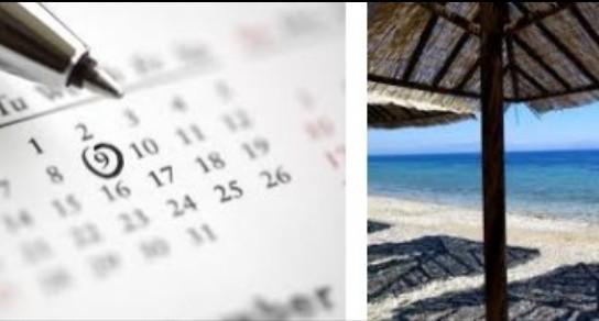 """Αγίου Πνεύματος 2017: Πότε """"πέφτει"""" η επόμενη αργία"""