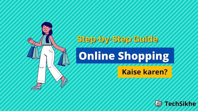 Online Shopping Kaise Karen in Hindi