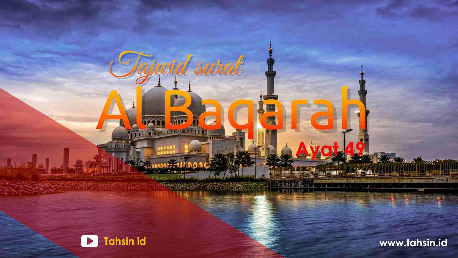 Tajwid surat Al Baqarah ayat 49