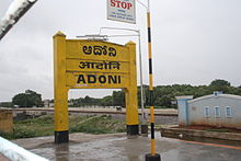 rail transport in Adoni