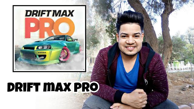 تحميل وشرح كامل لعبة سباق السيارات Drift Max Pro للأندرويد
