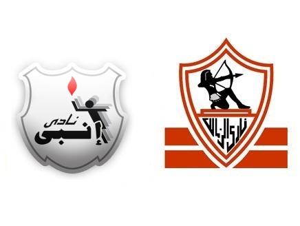 مشاهدة مباراة الزمالك وانبي بث مباشر بتاريخ 17-02-2019 الدوري المصري