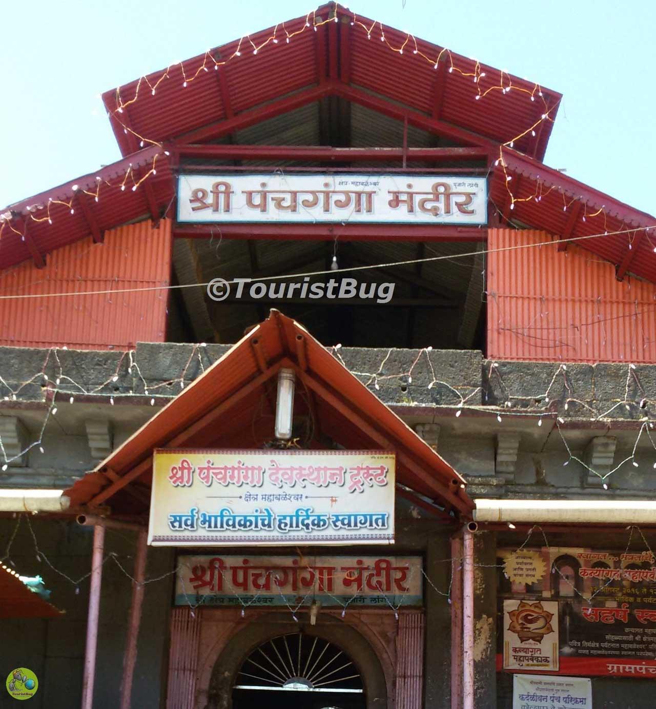 Panchganga mandir old Mahabaleshwar