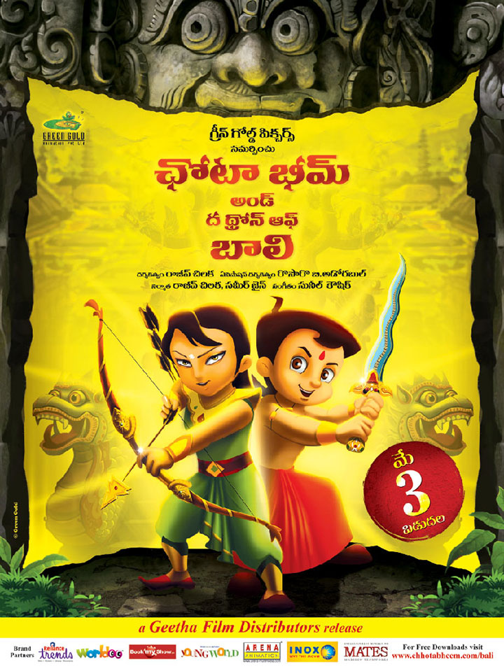 Bheem movies in tamil / The aaliyah movie in 2011