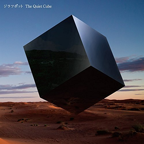 [Album] ジラフポット – The Quiet Cube (2016.08.24/MP3/RAR)