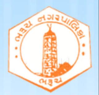 bharuch-nagar-palika-bharuch-government-organisations-dkzf7owfsm