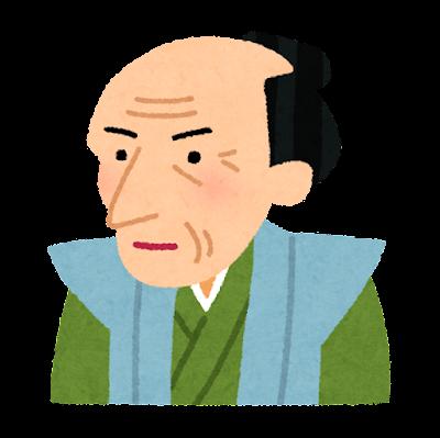 伊能忠敬の似顔絵イラスト(地図なし)