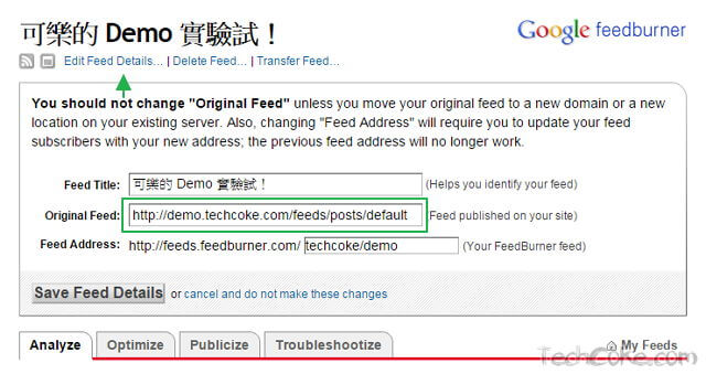 如何移除 FeedBurner RSS Feed 作者前方的 noreply@blogger.com_202