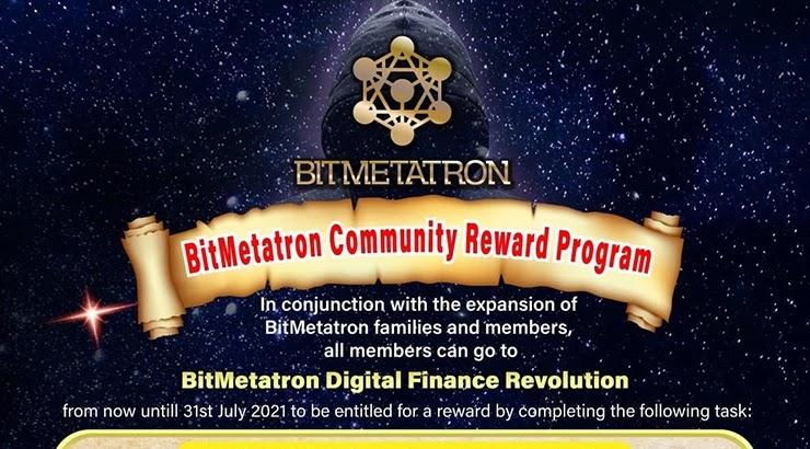 Конкурс от Bitmetatron