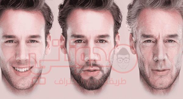 تحميل برنامج Face App Pro النسخة المدفوعة اليكم مجانا