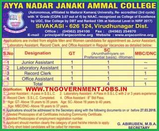 ayya-nadar-janaki-ammal-college-non-teaching-post-recruitment-tngovernmentjobs-application-form-download-2018