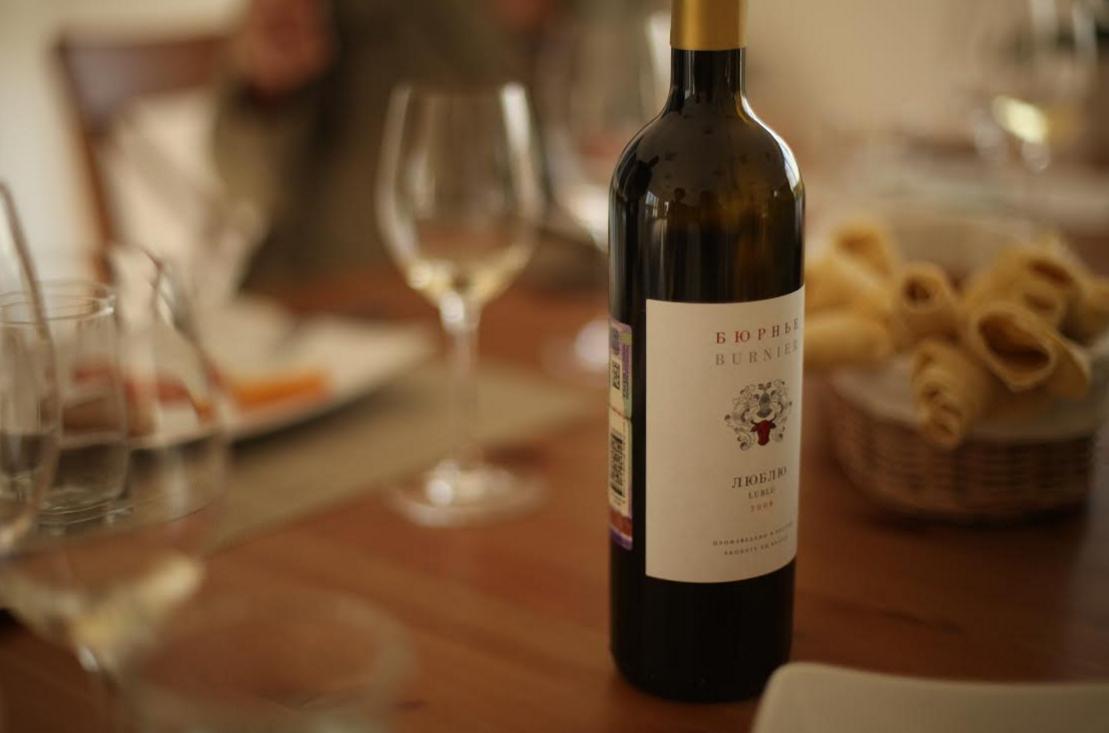 разминки, бюрнье вино в сочи натуральным волокнам, входящим