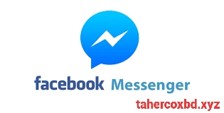 Blogger/blogspot এ যুক্ত করুন Facebook Messenger Customs Chat Plugin  [  শেষ পর্ব ]