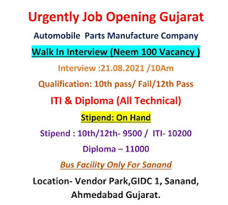 Automobile Parts Manufacture Company Recruitment 10th, 12th, ITI and Diploma Candidates In Gujarat