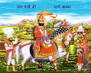 Baba Ramdevji New Dj Songs