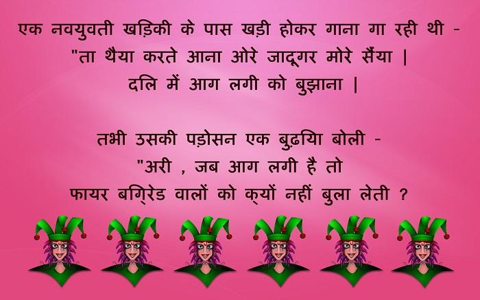 ... , funny quotes on marwari - Funny Jokes in Hindi Shayari Love Quotes