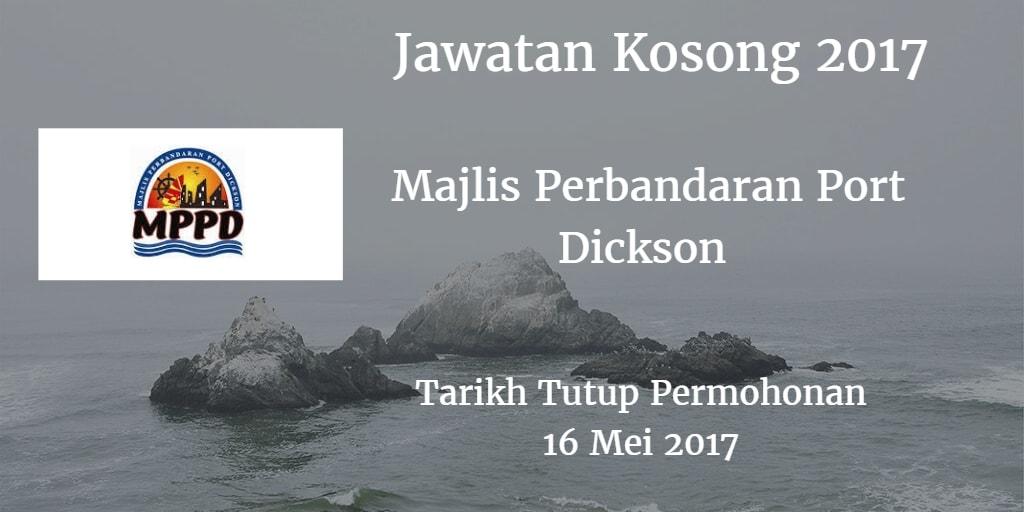 Jawatan Kosong MPPD 16 Mei 2017