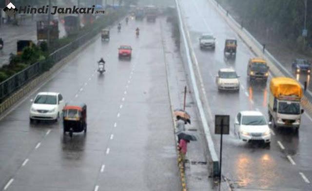Dhanbad Weather