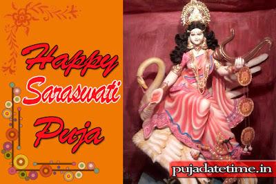 Saraswati Puja Photos