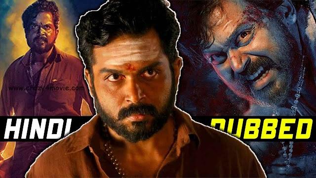 Kaithi Hindi Dubbed Full Movie   Tamil Movie Kaithi In Hindi   Updates