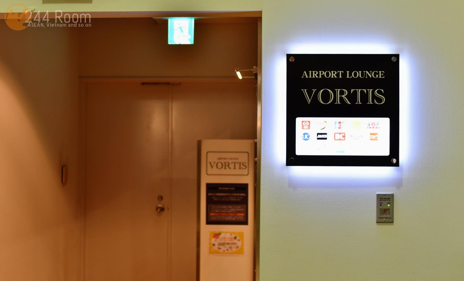 エアポートラウンジヴォルティス Airport-Lounge-VORTIS
