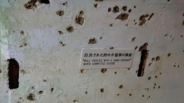 沖縄 旧海軍司令部壕
