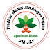PMJAY Ayushman Bharat Yojna:Apply Online