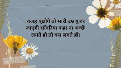 Radha Krishna Images Quotes