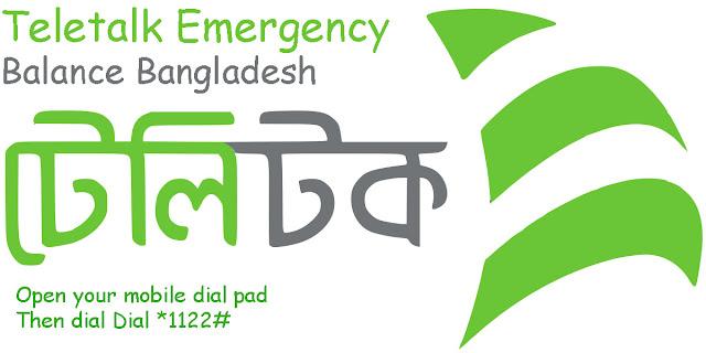 Teletalk Emergency Balance | Bangladesh