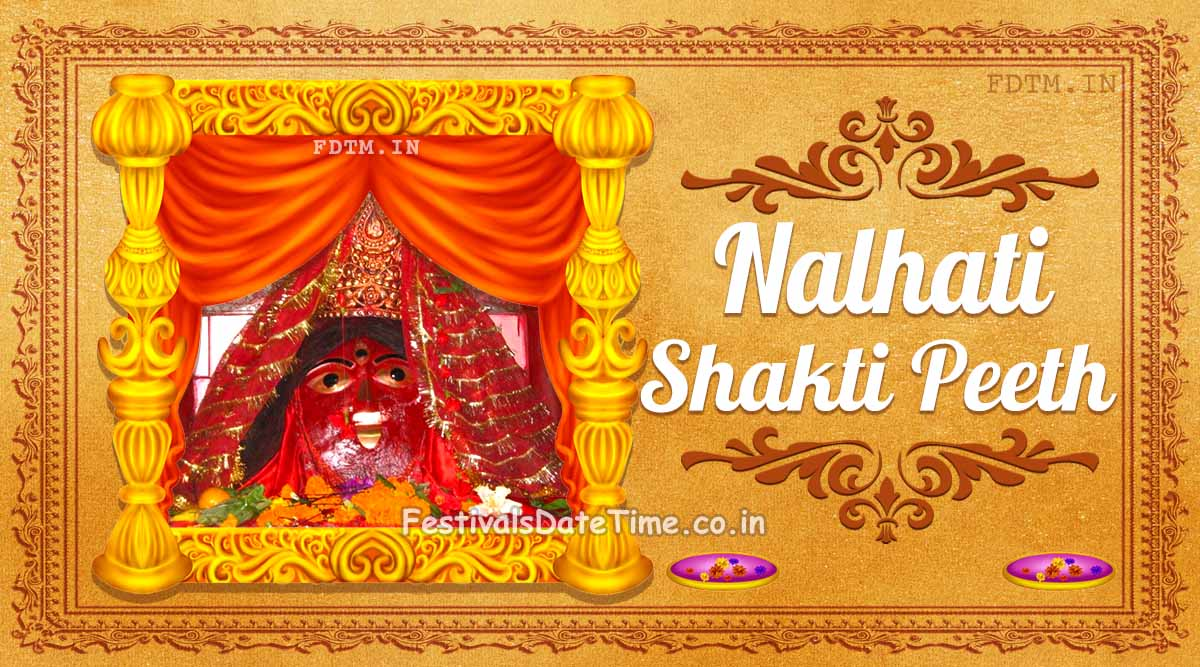 Nalhati Shakti Peeth, Nalhati, Birbhum, West Bengal, India: The Shaktism