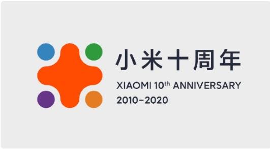 xiaomi new logo 2020