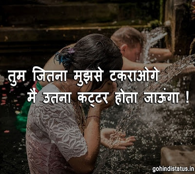 Jai Shri Ram Fb Status