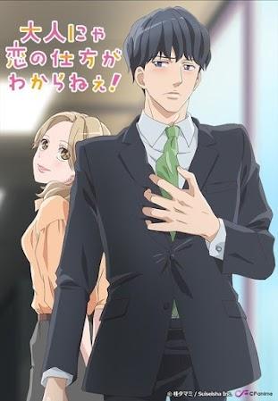 Otona nya Koi no Shikata ga Wakaranee! Batch + Episode