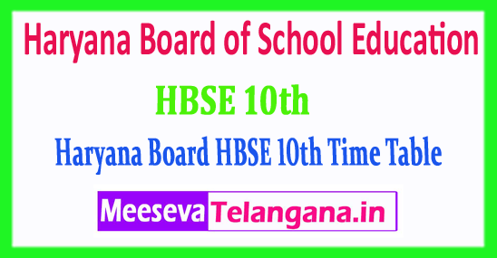 HBSE 10th Haryana Board of School Education HBSE 10th Class 2018 Time Table Download