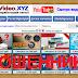 [Лохотрон] onvideon.site, injvideon.pw, omuvideon.xyz – отзывы, развод! Информация. Система платного просмотра видео