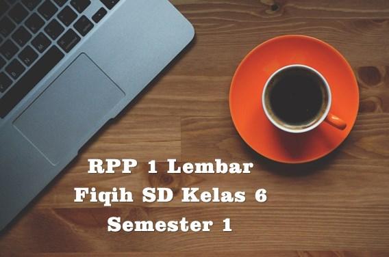 RPP 1 Lembar Fiqih SD Kelas 6 Semester 1
