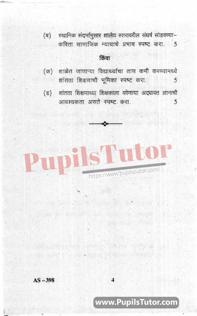 Education For Peace And Human Rights Question Paper In Marathi