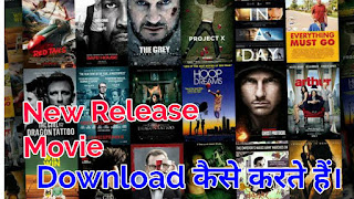 New release movie download