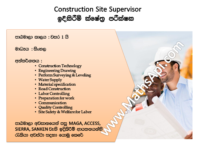 construction site supervisor,css