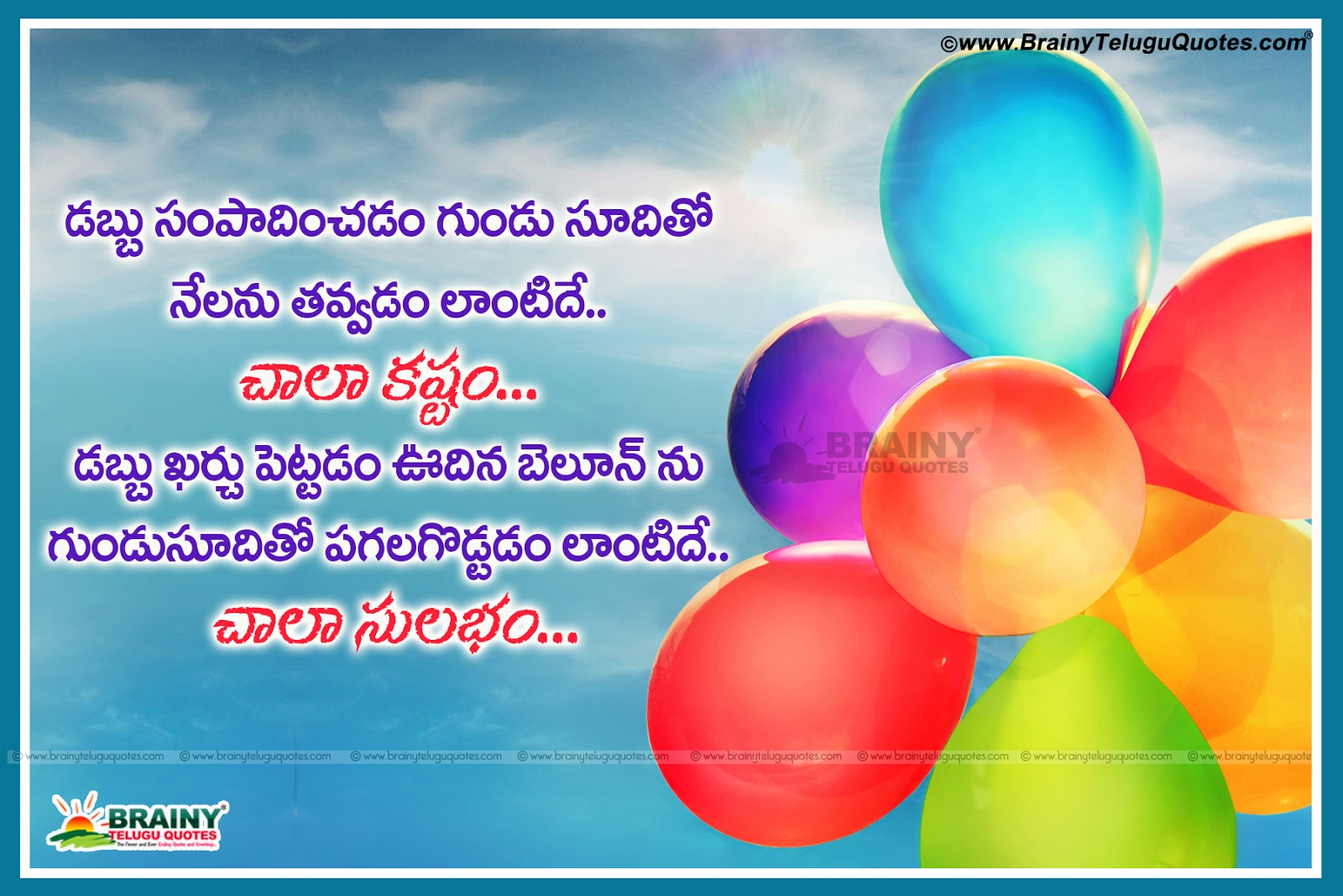 Free Daily Quotes Important Known Thoughts In Telugutelugu Sukthulu