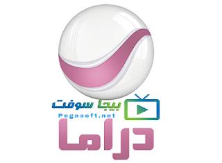 تردد قناة روتانا دراما الجديد