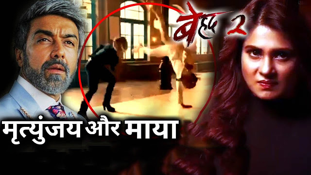 Face-off : MJ Diya's threatening act breaks Maya in Beyhadh 2