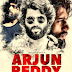 Arjun Reddy Full Movie Download In HD  Hindi 720p