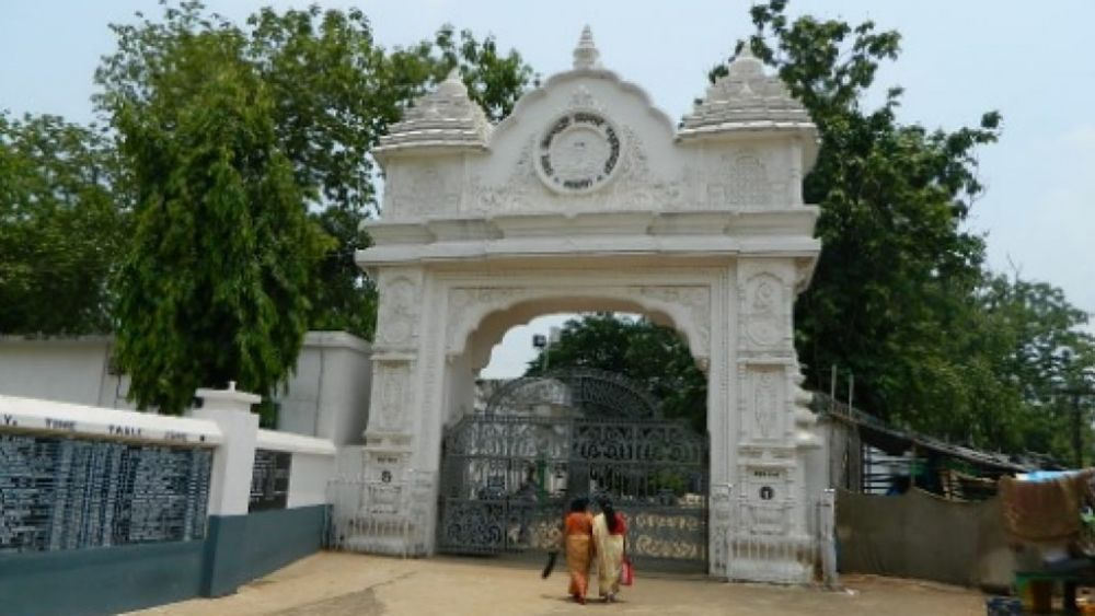 Satsanga Ashram