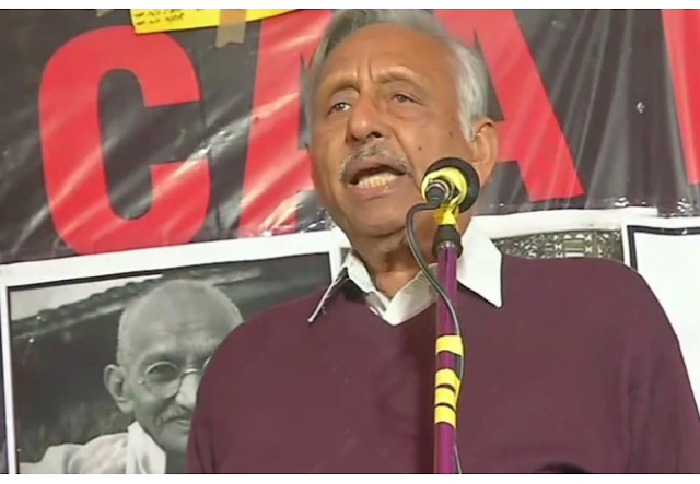 Mani Shankar Aiyar, murderer, NRC, CAA and NRC Protest